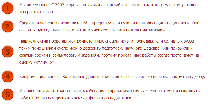 Написание курсовых на заказ в Астрахани Где недорого заказать  Заказать дипломную работу в Астрахани